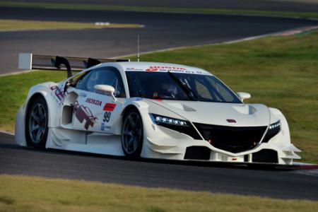 Honda NSX in der Super GT, GT500 Serie, Foto: Super GT