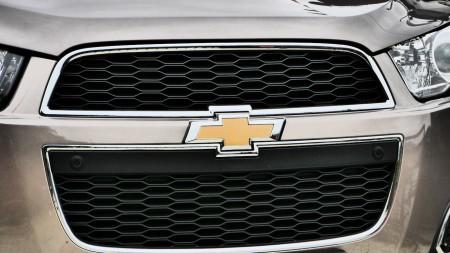 Chevrolet Captiva Kühlergrill: Foto Autogefühl