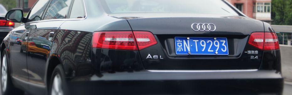 Audi A6 L in China - es muss immer deutlich dranstehen. Foto: Autogefühl