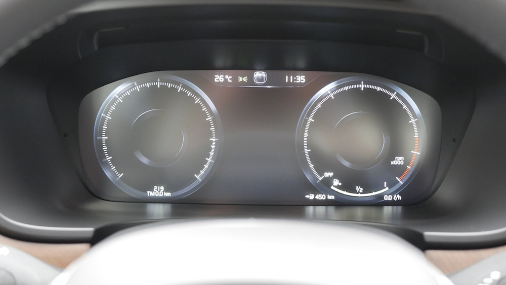 VolvoS90_Inscription006